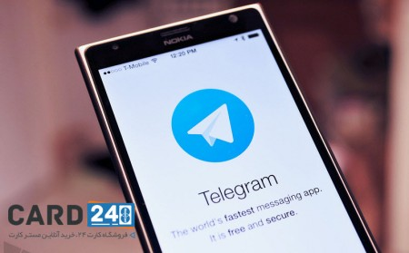 کانال تلگرام مسترکارت , کانال خرید مسترکارت, تلگرام مسترکارت ,کانال مسترکارت فیزیکی , کانال مسترکارت , مسترکارت تلگرام
